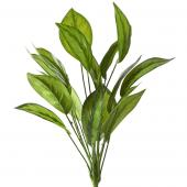 "Artificial Calathea Leaf Bunch - 23"" - 48 Pieces"