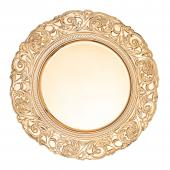 """Plastic Charger Plate With Engraved Rim 14"""" - 24 Plates - Gold"""