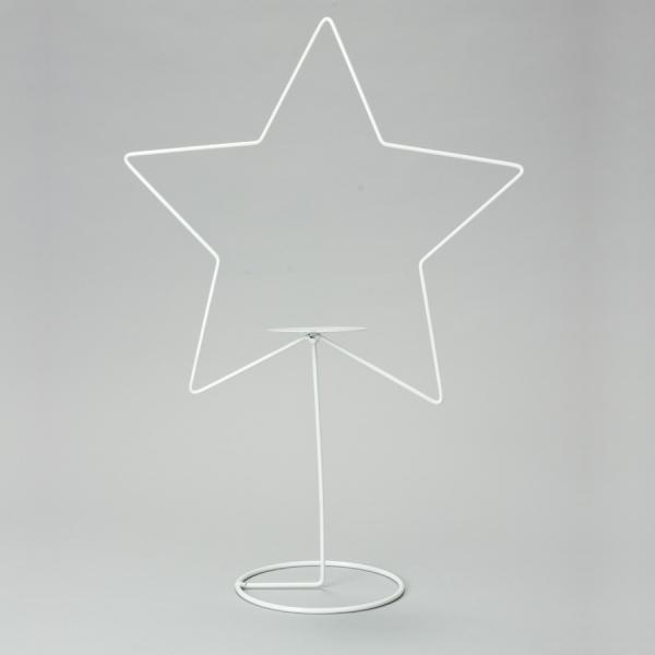 DecoStar: Metal Star with Holder - Large - 24 Pieces
