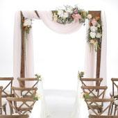 Modern Wooden Ceremony Arch - 7ft x 7ft - EASY ASSEMBLY!